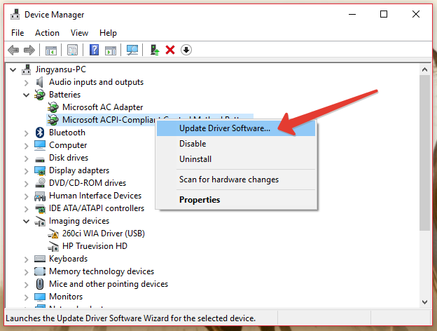 Update Driver Software in windows 10
