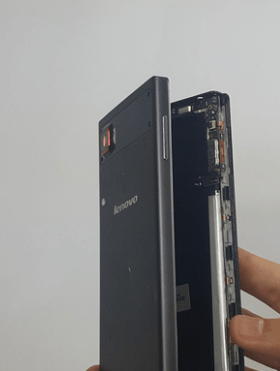 pulling the backplate from lenovo phone